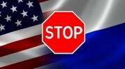 США приостанавливают выдачу виз по всей России