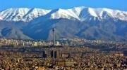 Тегеран - что посмотреть