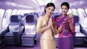 Летим с комфортом в Юго-Восточную Азию - Thai Airways!